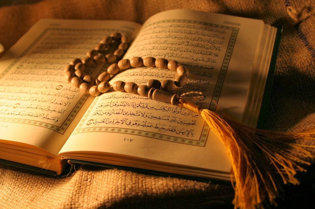 Qur'an: Read It Yourself Quran-1024x682